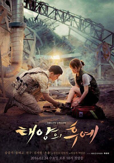 Download Drama Korea Descendants Of The Sun Subtitle